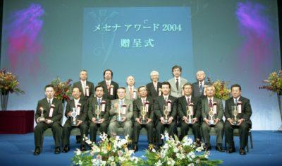 2004年贈呈式