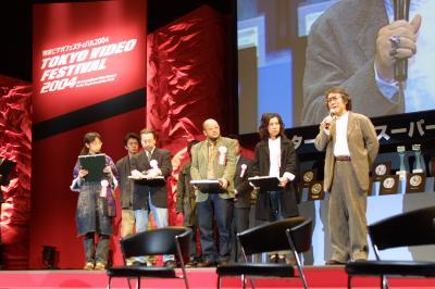 TVF2004 発表・表彰式