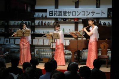 """第26回コンサート フルートトリオ""""わらく"""""""