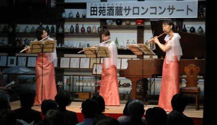 第26回コンサート フルートトリオ「わらく」