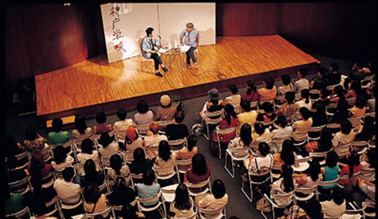 「神戸学校」の開催