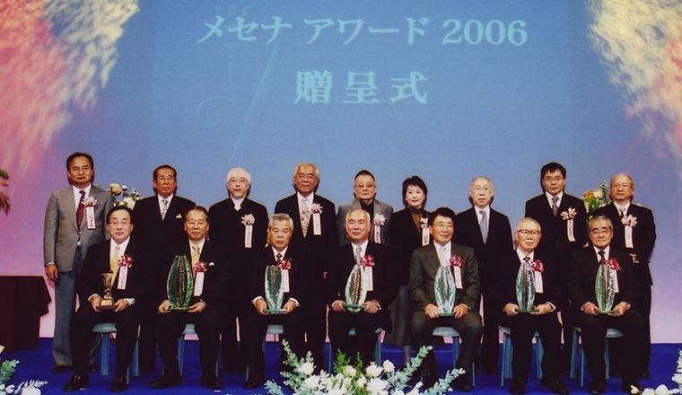 贈呈式2006年