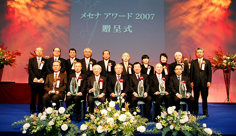 贈呈式2007年