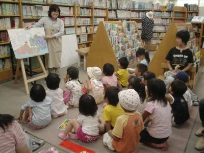 堺子ども図書館