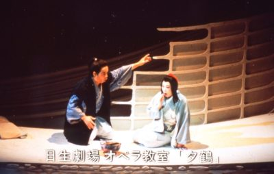 オペラ教室『夕鶴』