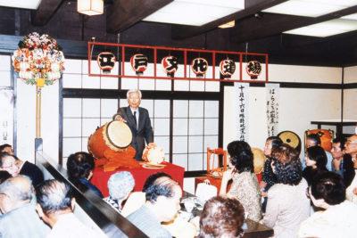 「江戸文化道場」の様子